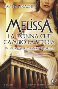 melissa front cover